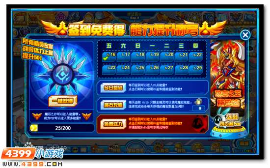 在线视频中文字幕视频一区