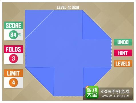 小班美工区折纸步骤图