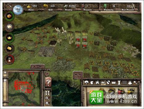 要塞3战役