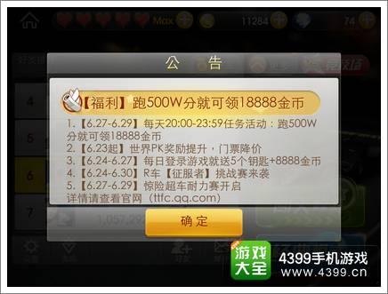 浙江十一选五开奖结果 1
