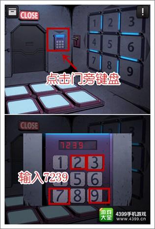 逃脱本色1-12