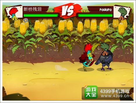 战斗鸡游戏对战