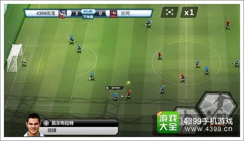 胜利足球评测