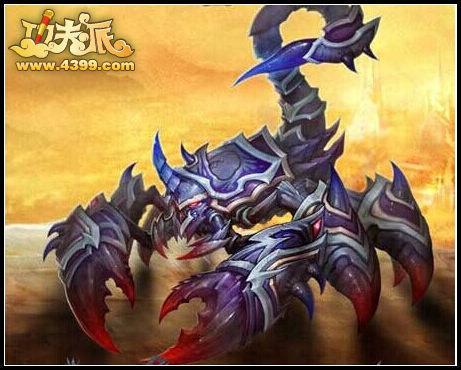 功夫派仙兽设计--暗黑毒蝎