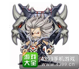 大武侠物语日月教主图鉴