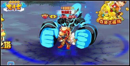 龙斗士双枪灵能爆发
