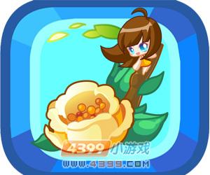 奥比岛花朵黄精灵