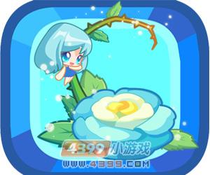 花朵蓝精灵