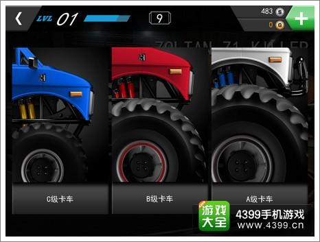 MMX赛车界面车型