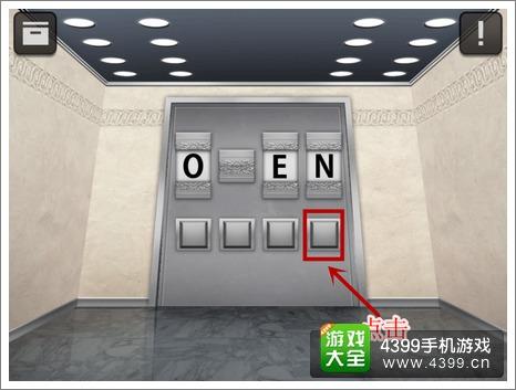 逃脱本色门和房间2-1过关