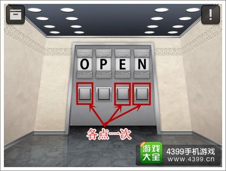 逃脱本色门和房间2-1攻略