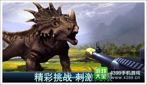夺命侏罗纪IOS