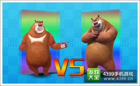 熊大简笔画色彩