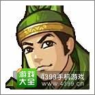 塔防三国志武将姜维图鉴