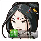 塔防三国志吴国太