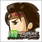 塔防三国志赵云
