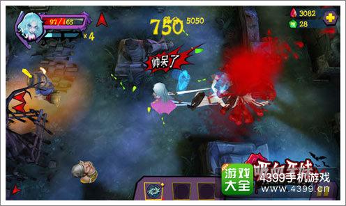 《吸血牙妹》游戏截图