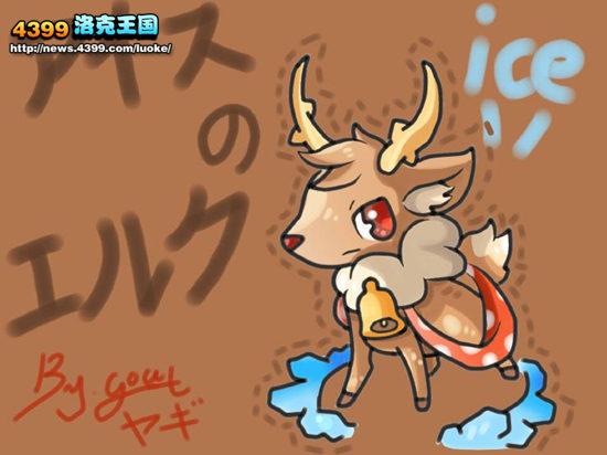 洛克/洛克王国不纯洁的麋鹿 4399GOAT