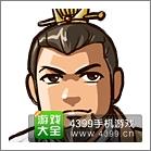 塔防三国志武将鲁肃图鉴
