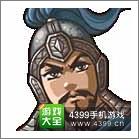 塔防三国志武将郭淮图鉴