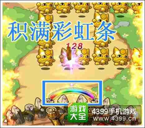 燃烧的蔬菜3游戏中特殊场景