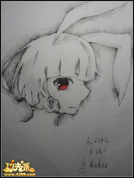 手绘古风眼睛铅笔画
