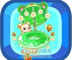 蜜糖熊熊泳圈