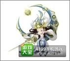 大武侠物语小龙女图鉴
