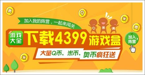 澳门新匍京娱乐app 3