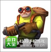 金沙js333.com 1