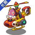 直升机哥布林