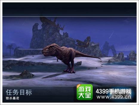 夺命侏罗纪通关攻略第一区域