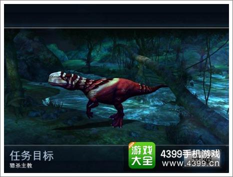 夺命侏罗纪通关攻略第二区域