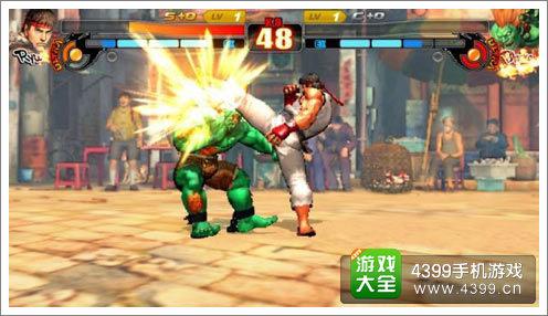 《街头霸王4竞技场》游戏画面截图