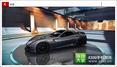 狂野飙车8B级法拉利599XX