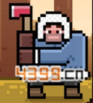 疯狂伐木工Eskimo