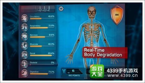 生物医学模拟器