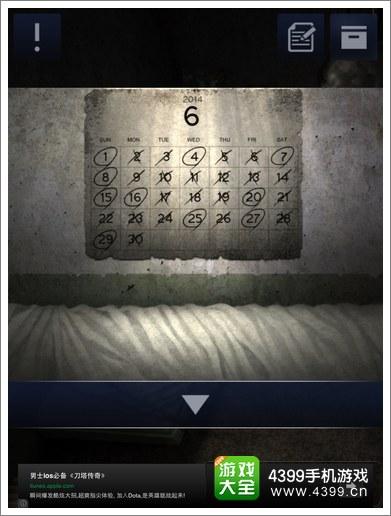 密室逃脱2第2-16关攻略