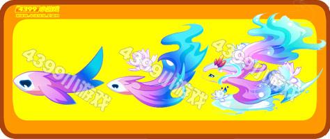 奥比岛情之游鱼