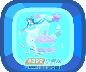 奥比岛蓝梦晶莹水母