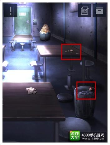 密室逃脱2第2-18关攻略