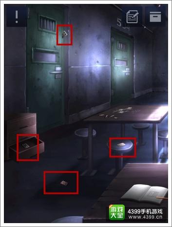 密室逃脱2第2-18关怎么过