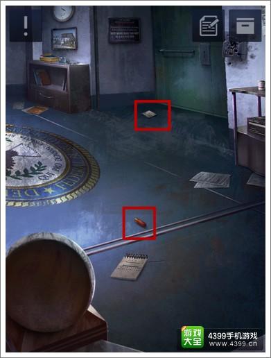 密室逃脱2攻略