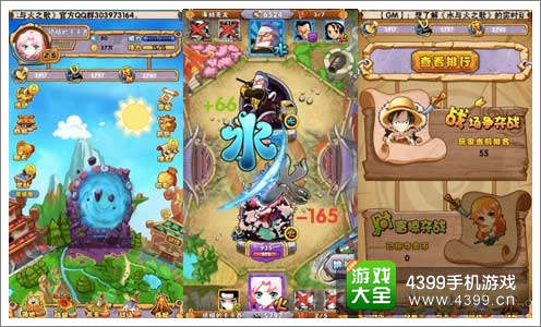 《水与火之歌》游戏画面截图