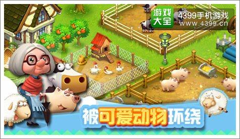 全民农场画面