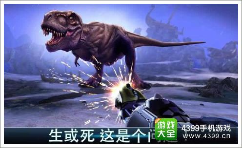 《夺命侏罗纪》双平台上架