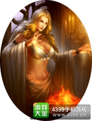 圣火英雄传炉火之神