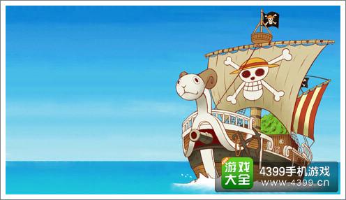 海贼王动漫截图