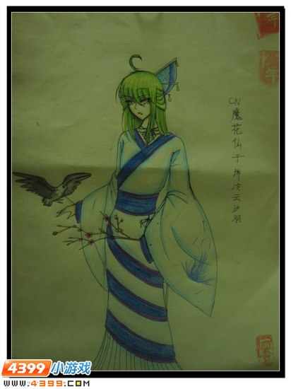 赛尔号手绘 古装魔花仙子