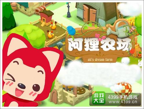 """蜂巢游戏获""""阿狸""""游戏改编权 新品即将发布"""